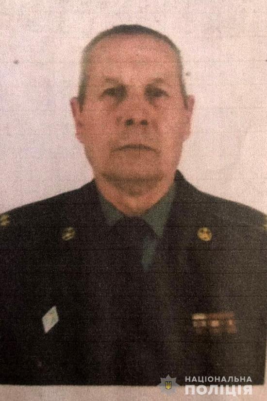 У Франківську зник пенсіонер – поліція просить допомогти у пошуках 1