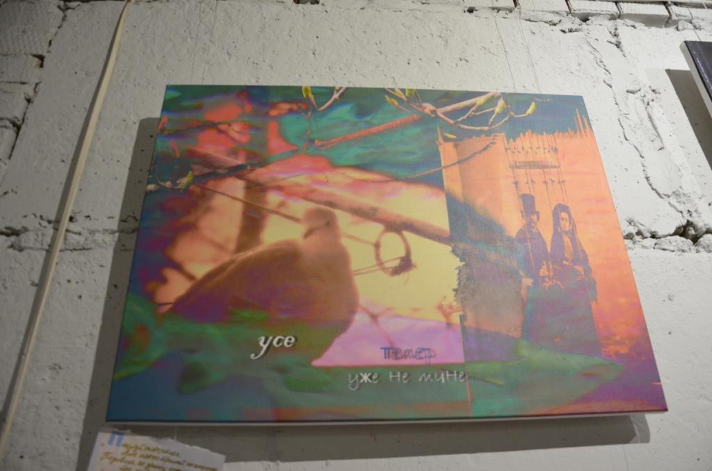 «Сотворіння саду»: у «Ваґабундо» презентували колажі Ніни Андрухович 12