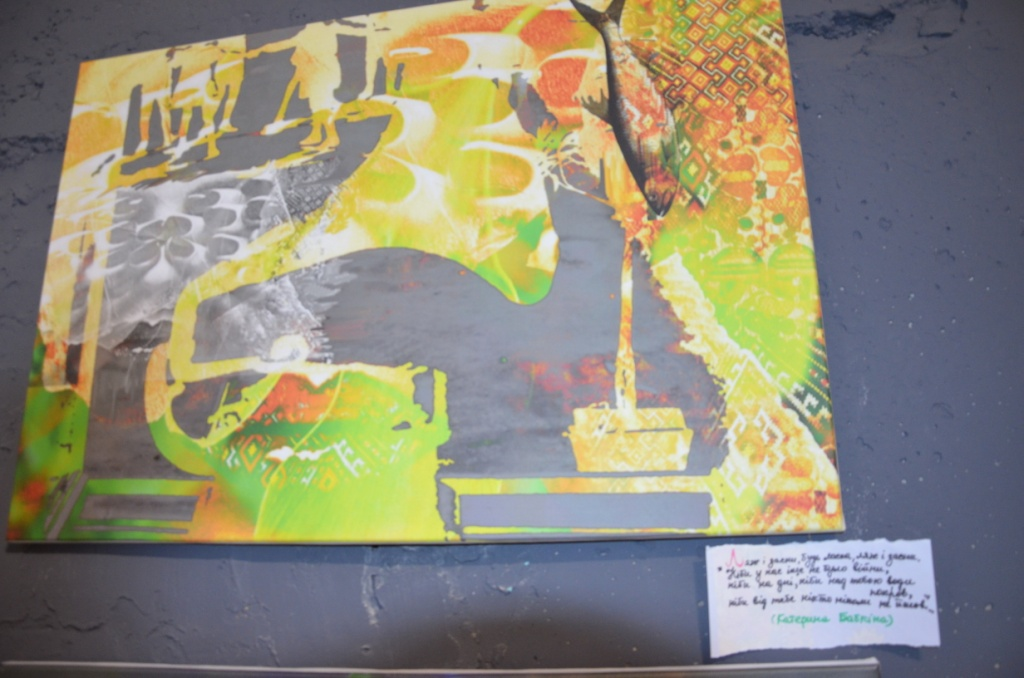 «Сотворіння саду»: у «Ваґабундо» презентували колажі Ніни Андрухович 8