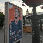 ОПОРА зафіксувала агітаційний фальстарт виборчої кампанії на Прикарпатті 5