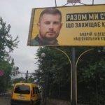 ОПОРА зафіксувала агітаційний фальстарт виборчої кампанії на Прикарпатті 2