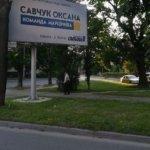 ОПОРА зафіксувала агітаційний фальстарт виборчої кампанії на Прикарпатті 3