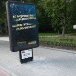 ОПОРА зафіксувала агітаційний фальстарт виборчої кампанії на Прикарпатті 4