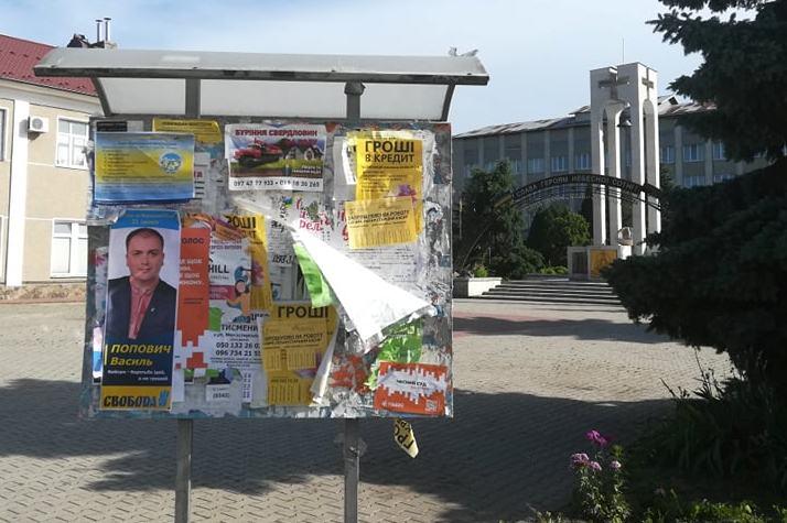 На Прикарпатті потенційні кандидати до ВРУ рекламуються, але не реєструються, – ОПОРА 6