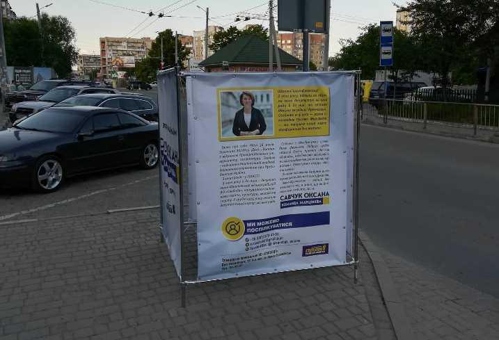 На Прикарпатті потенційні кандидати до ВРУ рекламуються, але не реєструються, – ОПОРА 8