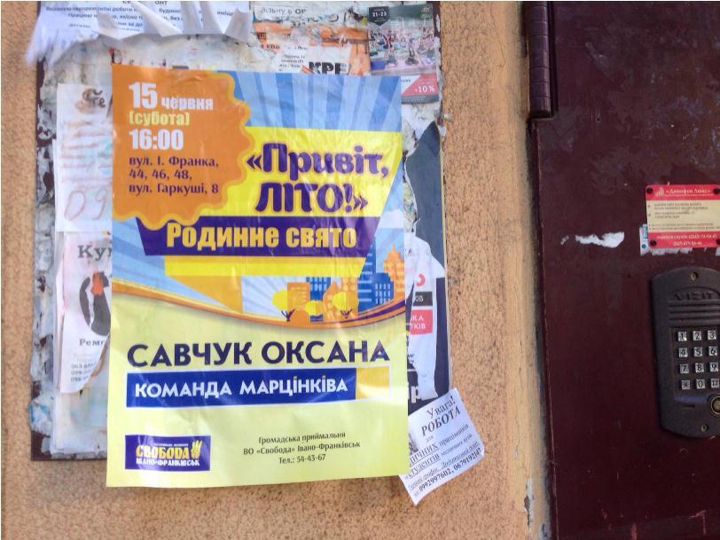 На Прикарпатті потенційні кандидати до ВРУ рекламуються, але не реєструються, – ОПОРА 10