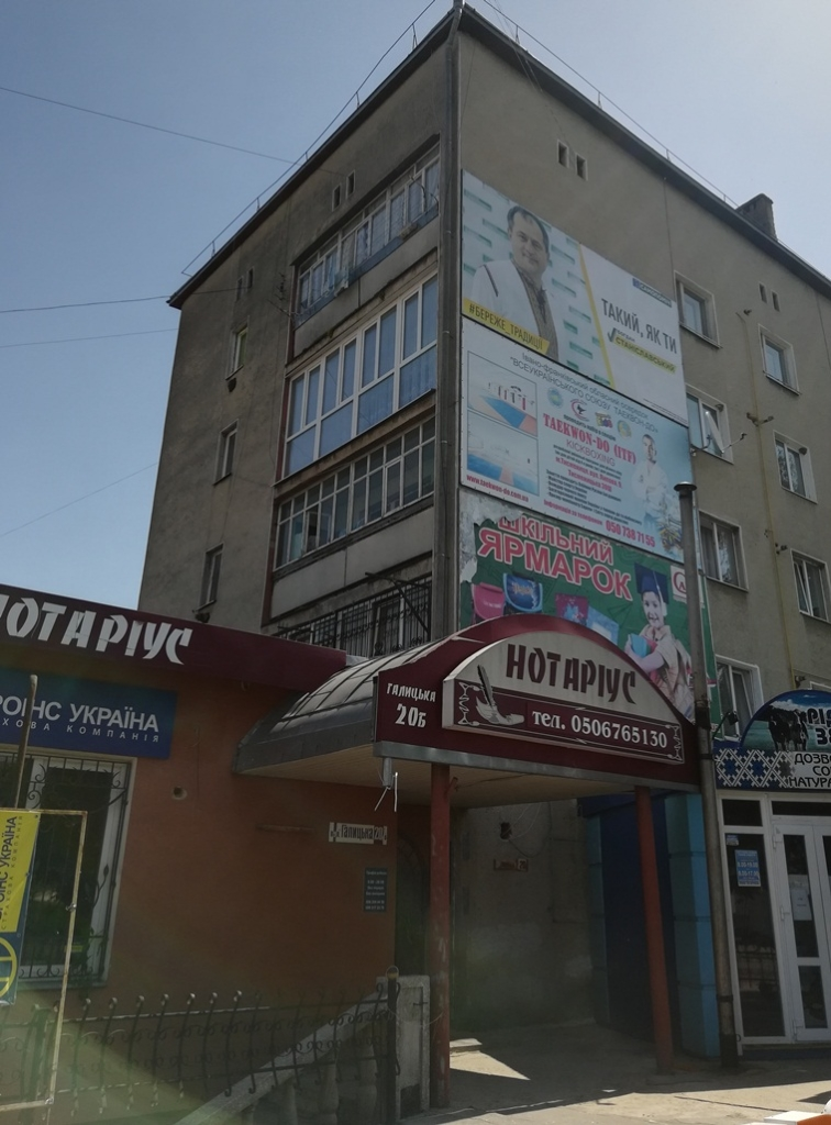 Поліція перевірить білборди Богдана Станіславського та Оксани Савчук 3