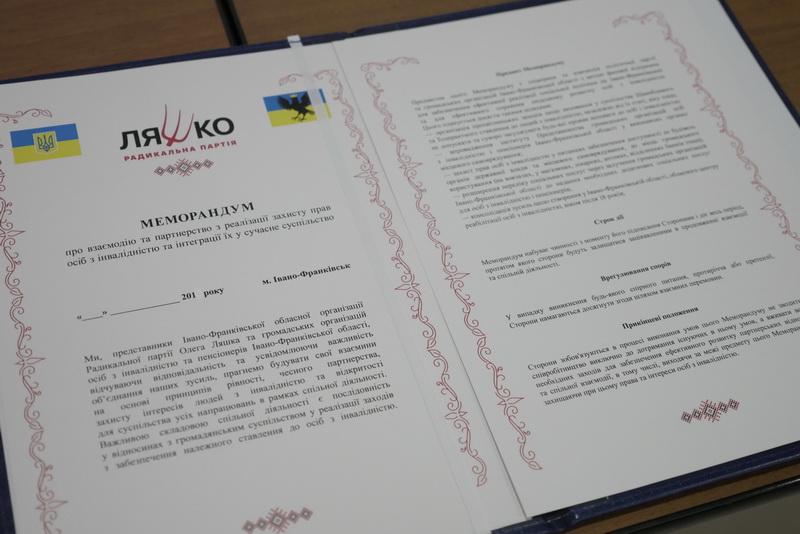 На Франківщині РПЛ підписала меморандум про співпрацю з організаціями пенсіонерів та осіб з інвалідністю 8