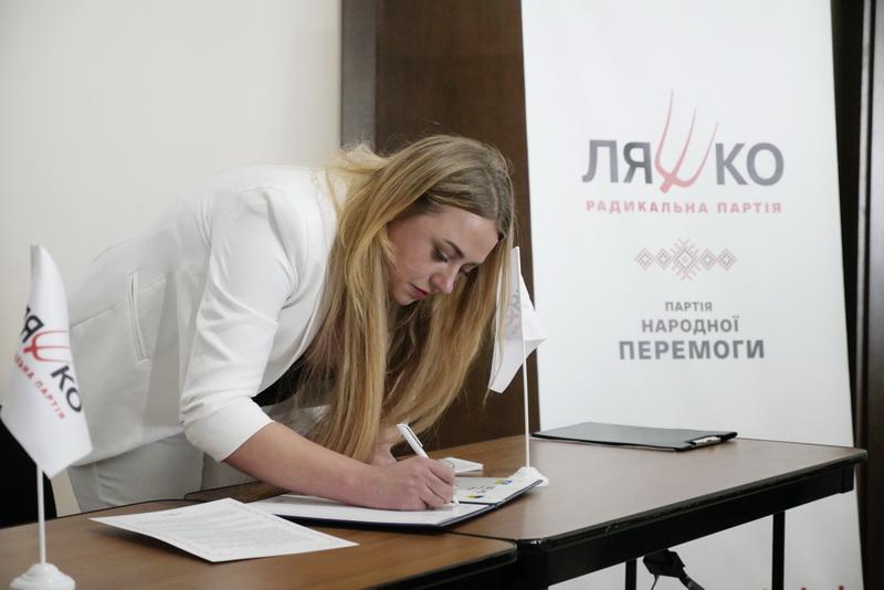 На Франківщині РПЛ підписала меморандум про співпрацю з організаціями пенсіонерів та осіб з інвалідністю 6