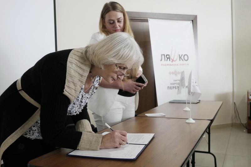 На Франківщині РПЛ підписала меморандум про співпрацю з організаціями пенсіонерів та осіб з інвалідністю 4