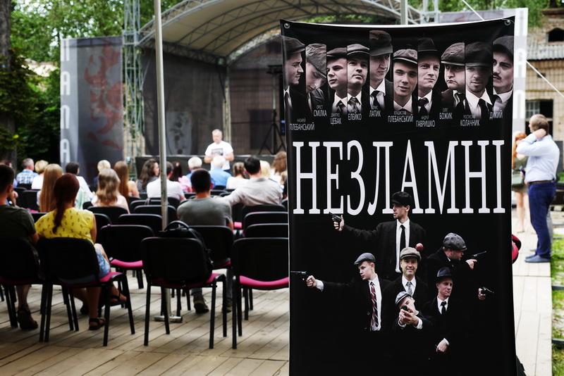 У Палаці Потоцьких показали фільм про оунівців «Незламні» 5