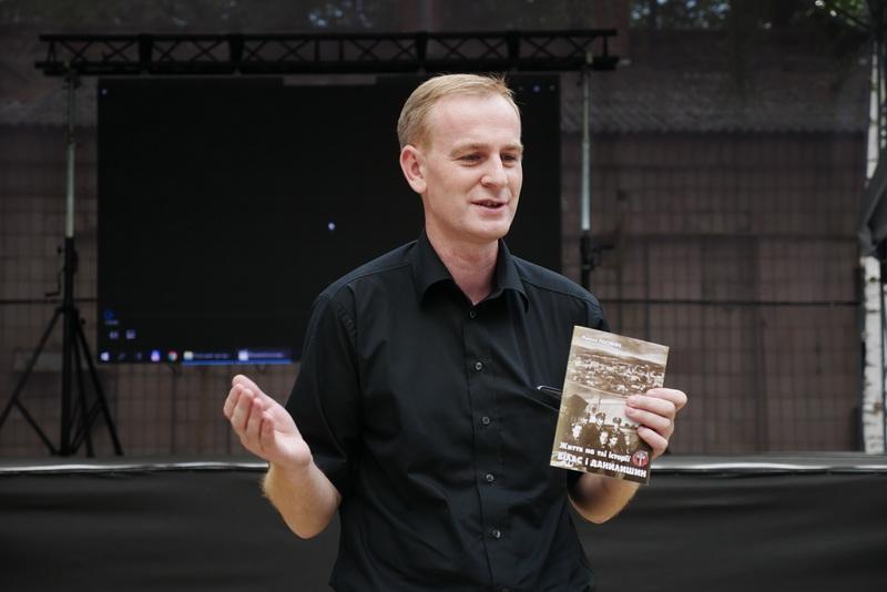 У Палаці Потоцьких показали фільм про оунівців «Незламні» 6