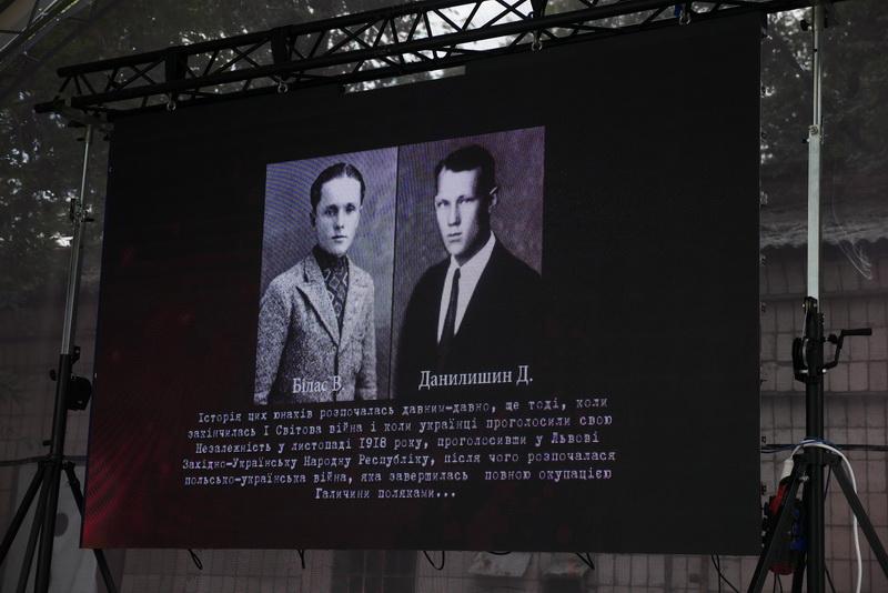 У Палаці Потоцьких показали фільм про оунівців «Незламні» 7