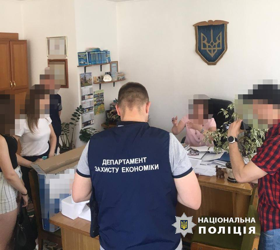 Керівницю Головного управління статистики в Івано-Франківській області затримали з хабарем 1