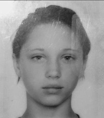 У Галицькому районі безвісти зникла 16-річна дівчина 1