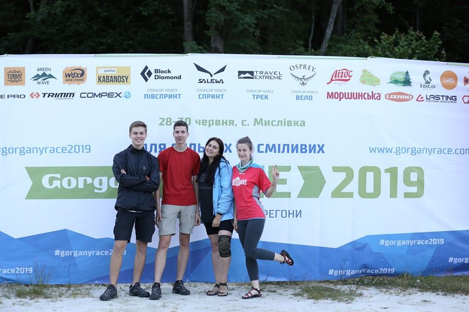 600 відчайдухів з трьох країн: на Прикарпатті відбулися пригодницькі перегони Gorgany Race 20
