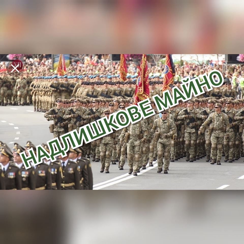 Військового параду на День Незалежності не буде 4