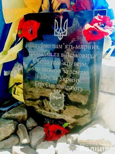 На Говерлі встановили пам'ятний знак загиблим на війні – мирним громадянам та військовим 2