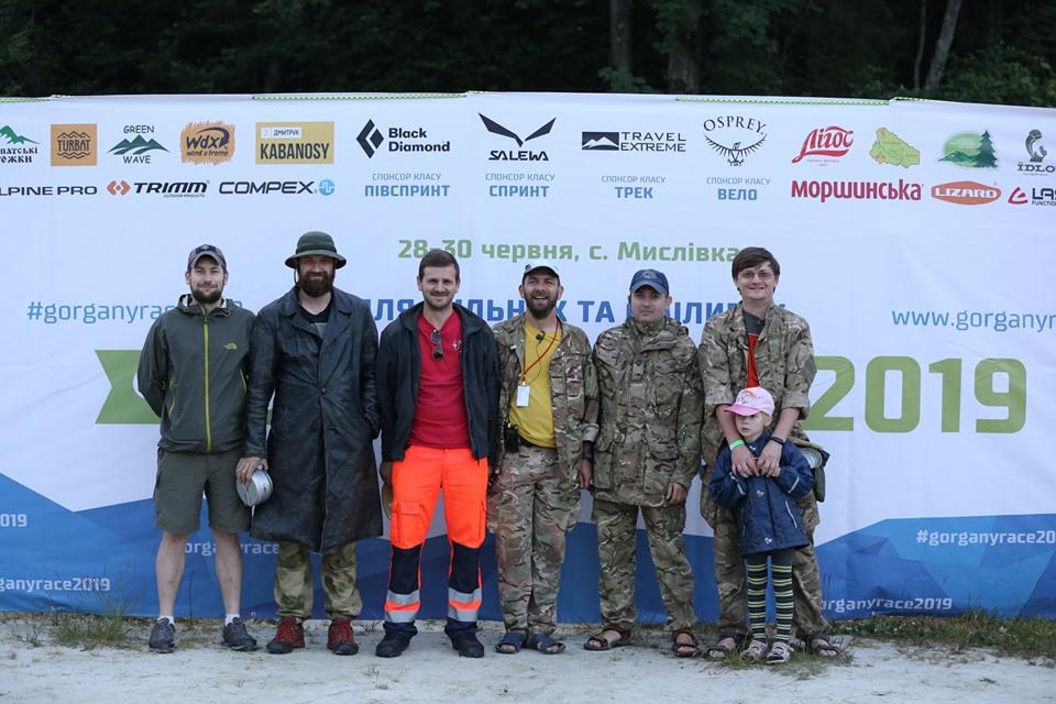 600 відчайдухів з трьох країн: на Прикарпатті відбулися пригодницькі перегони Gorgany Race 26