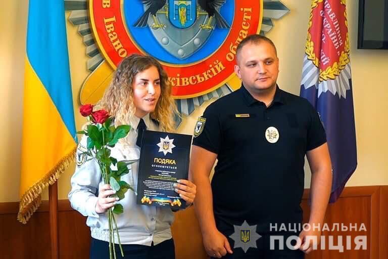 На Прикарпатті відзначили працівників поліції ювенальної превенції 4