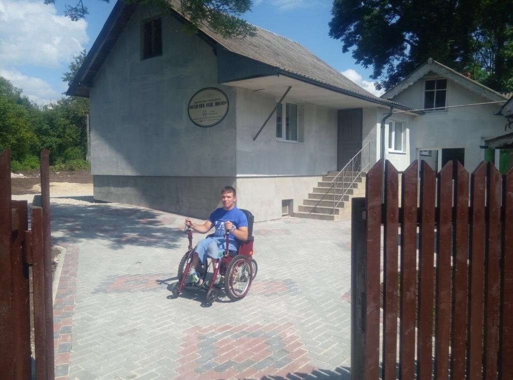 На Прикарпатті відкрили перший в Україні будинок підтриманого проживання для сиріт з інвалідністю 1