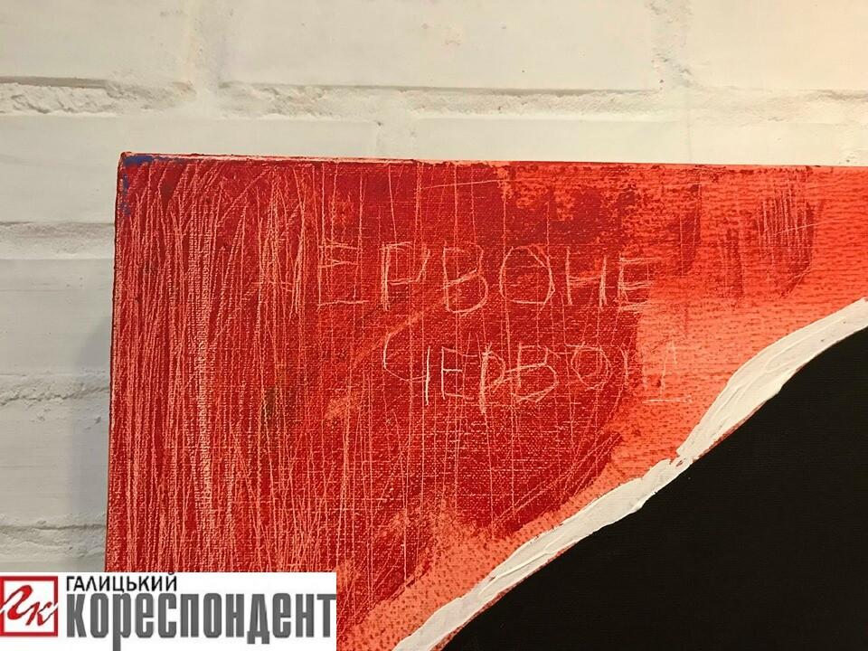 У Франківську Зорян Суш відкрив першу персональну виставку 10