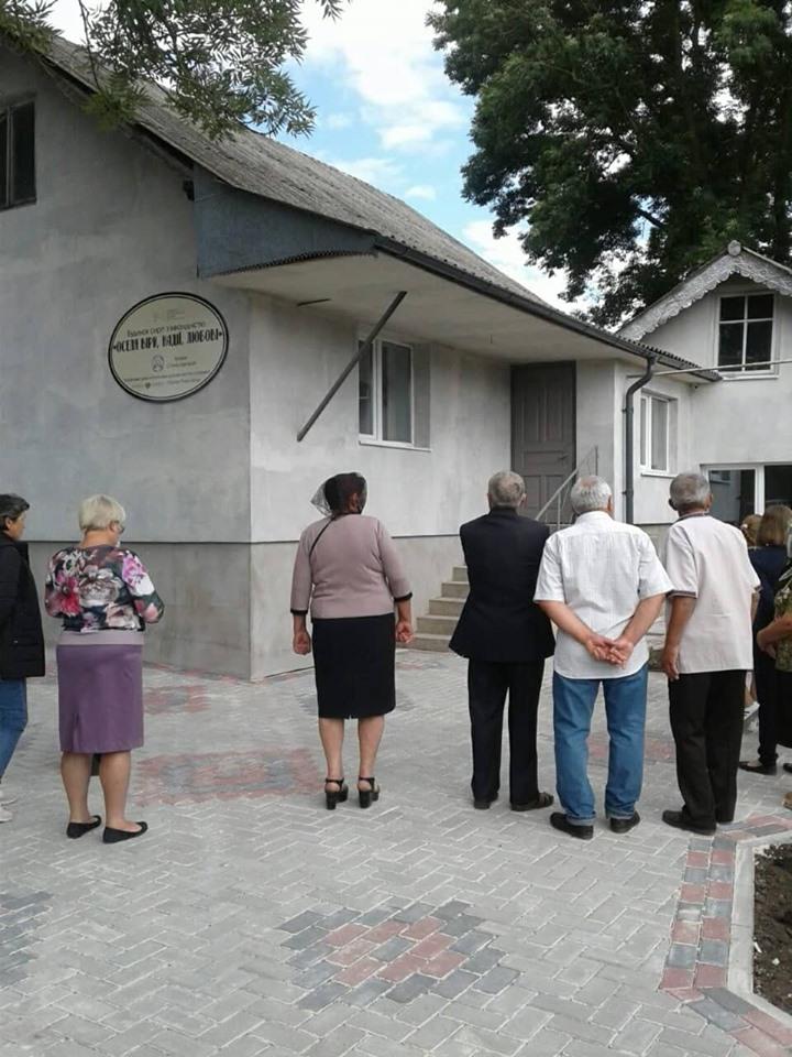 На Прикарпатті відкрили перший в Україні будинок підтриманого проживання для сиріт з інвалідністю 3