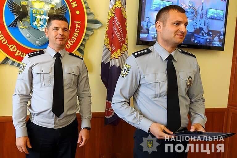 На Прикарпатті найкращі правоохоронці отримали подяки та чергові спеціальні званння 2