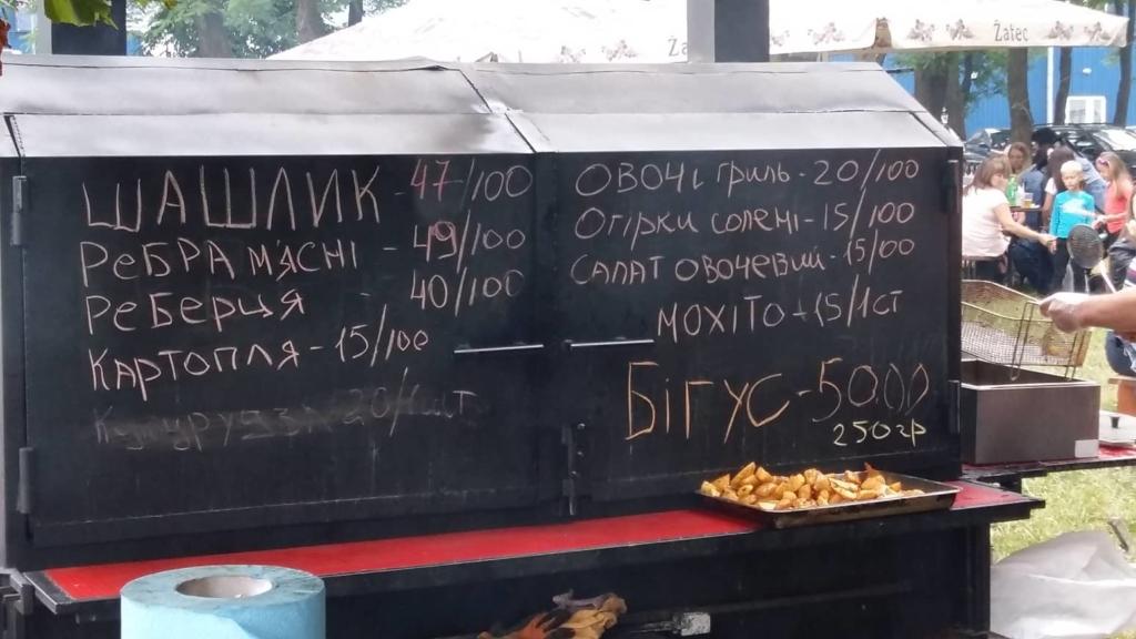 """У Калуші провели гастрономічний фестиваль """"Бігус-2019"""" 3"""