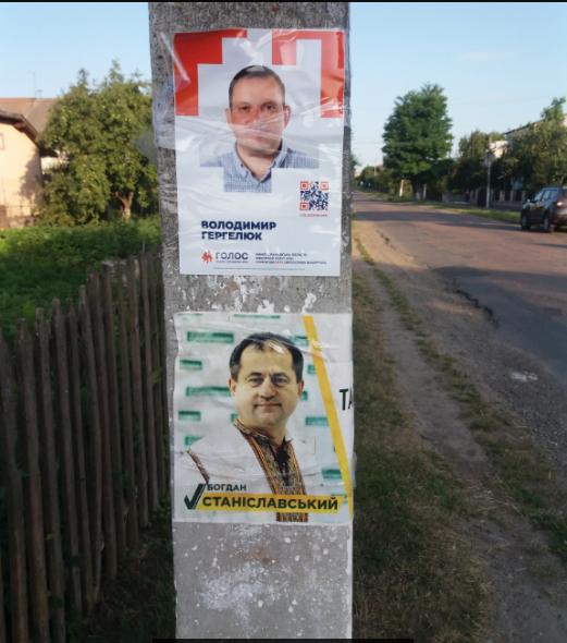 Прикарпатські енергетики розповіли, які кандидати найбільше обклеюють електроопори 8