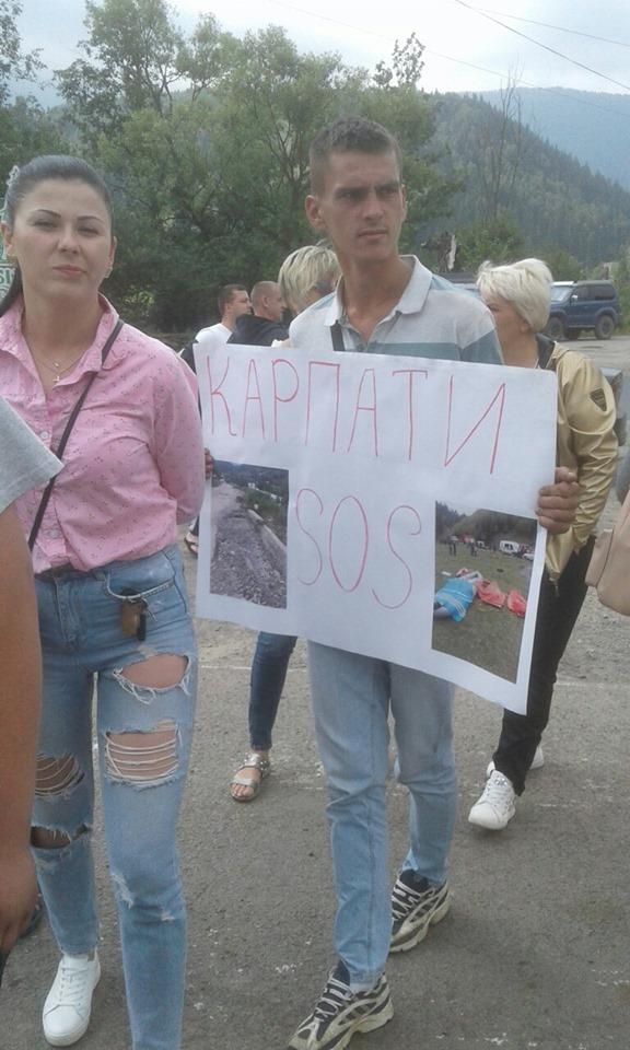 На Верховинщині перекрили дорогу: вимагають ремонту та покарання для організаторів та учасників дорожніх тендерів 2