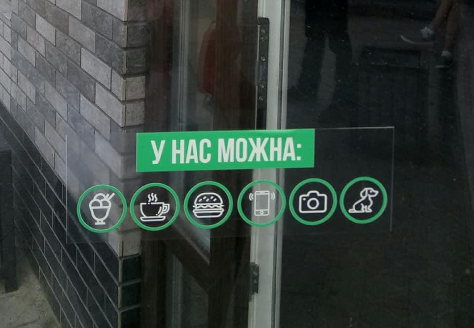 У Франківську на АС-2 відкрили зупинку з кондиціонером, зарядками та Wi-Fi 1