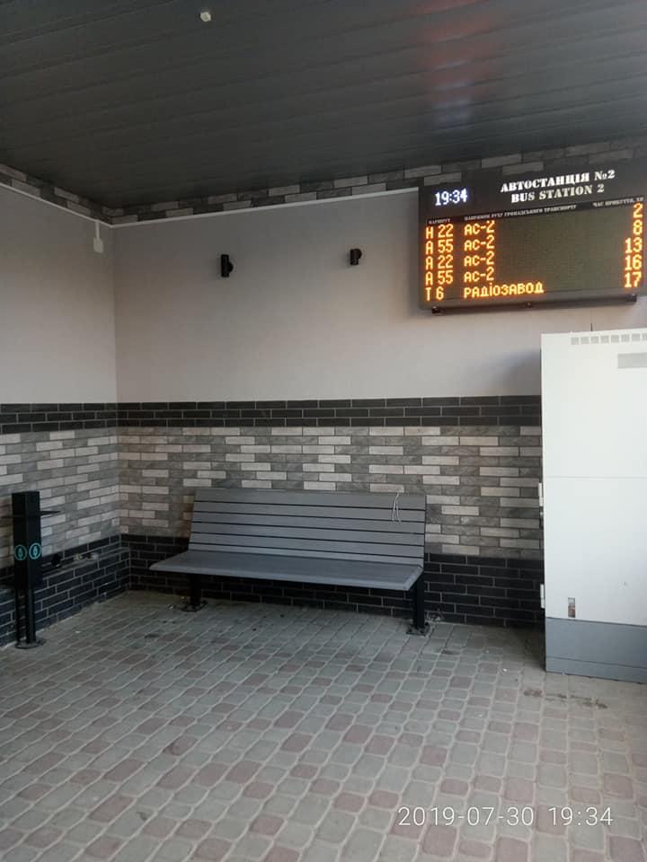 У Франківську на АС-2 відкрили зупинку з кондиціонером, зарядками та Wi-Fi 6