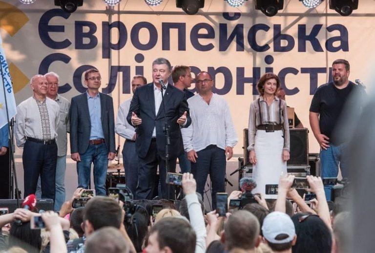 Голова братства ОУН-УПА в Івано-Франківську повідомив, що націоналісти на виборах підтримають Петра Порошенка та його команду 1