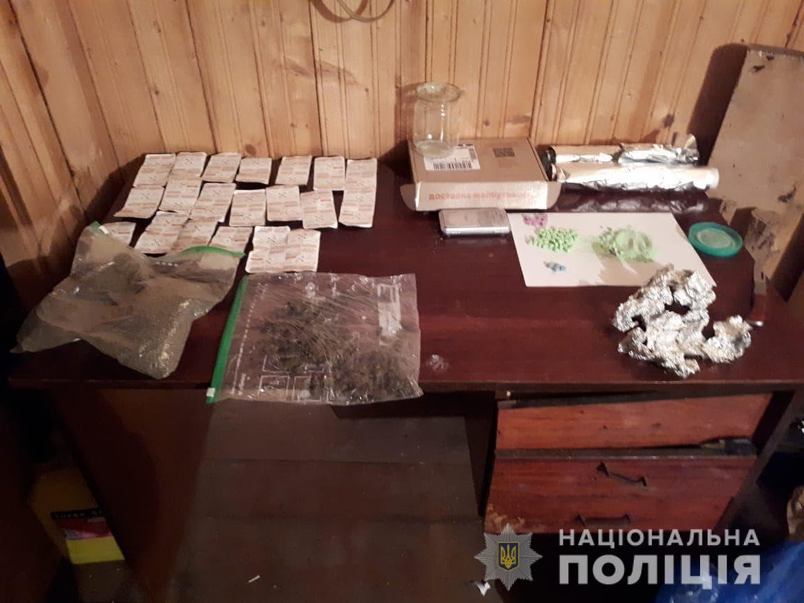 Поблизу  радіозаводу спецпризначенці затримали наркоторговця. ФОТО 2
