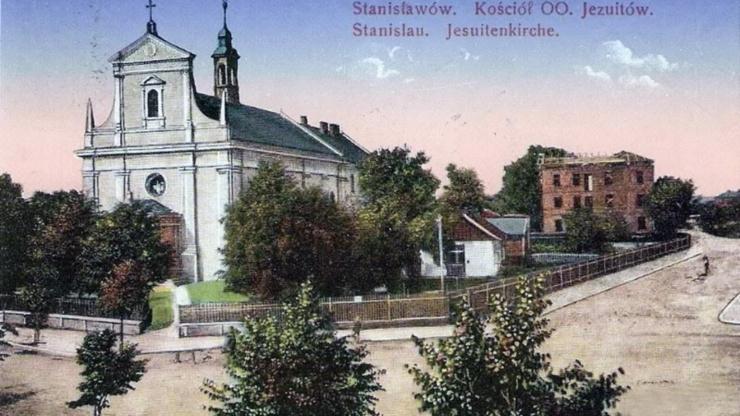 Станиславів костел єзуїтів
