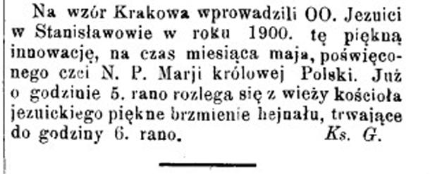 Станиславівські оголошення