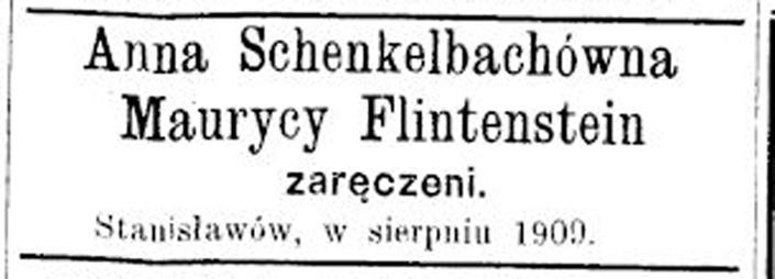 заручини газета Станиславів