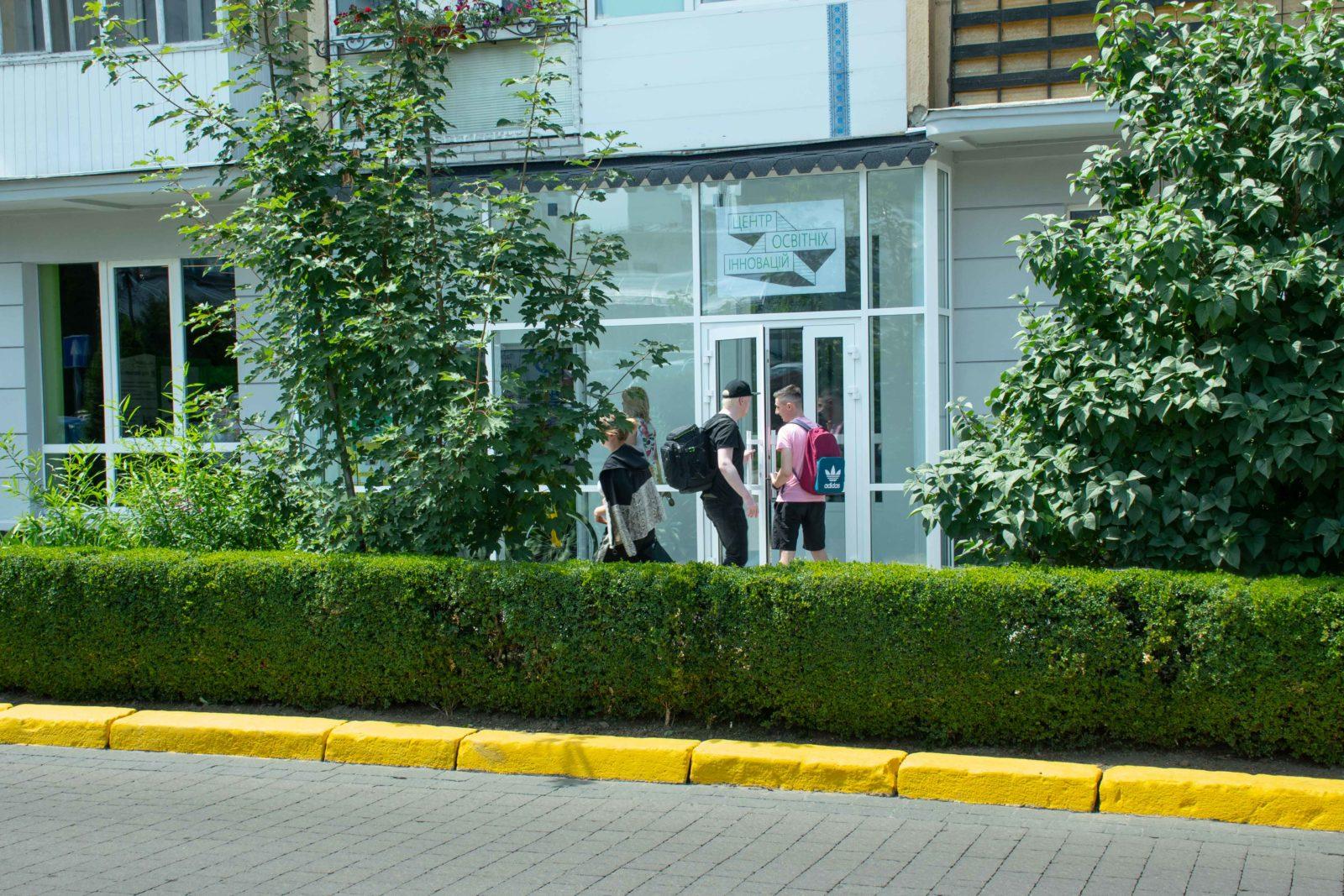 """У Франківську на місці колишньої """"Молочної кухні"""" відкрили Центр освітніх інновацій 26"""