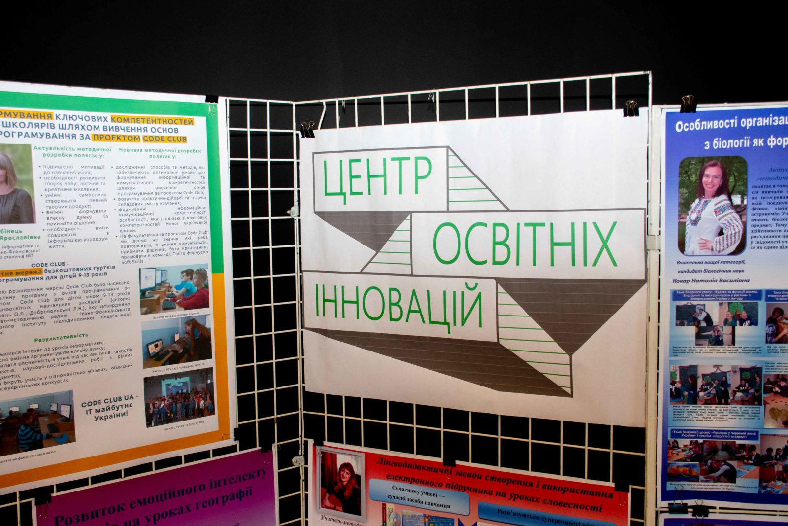 """У Франківську на місці колишньої """"Молочної кухні"""" відкрили Центр освітніх інновацій 2"""