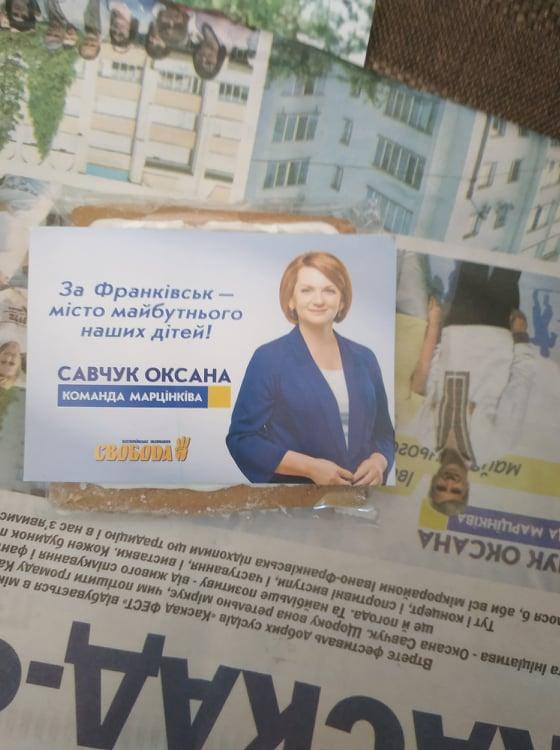 """ОПОРА запідозрила непрямий підкуп виборців на """"Фестивалі добрих сусідів"""" 4"""