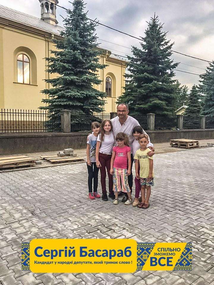 На Франківщині триває агітація бруківкою від імені Сергія Басараба, –  ОПОРА 4