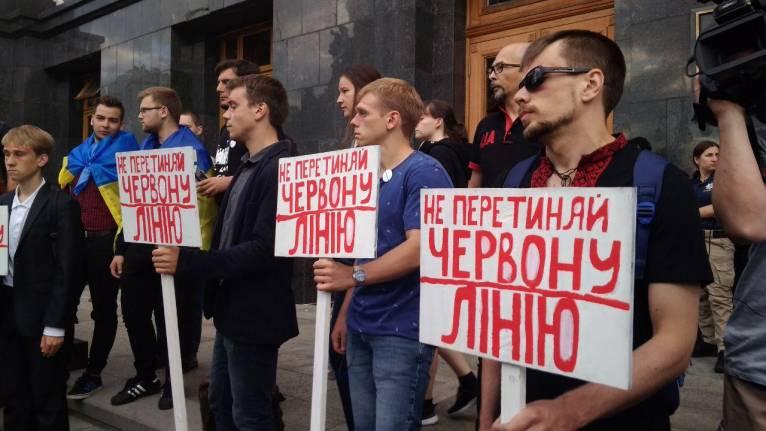 """Під офісом Зеленського виставили """"червоні лінії"""" 1"""
