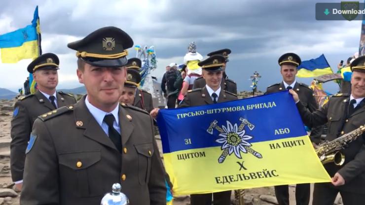 """Воїни коломийської """"десятки"""" з Говерли привітали Україну із Днем Незалежності (відео)"""