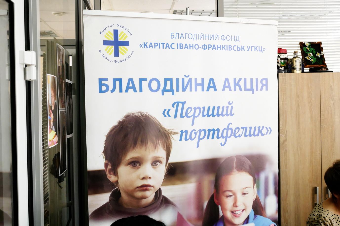 """У Франківську """"Карітас"""" збирає кошти на портфелики для дітей з малозабезпечених сімей 8"""