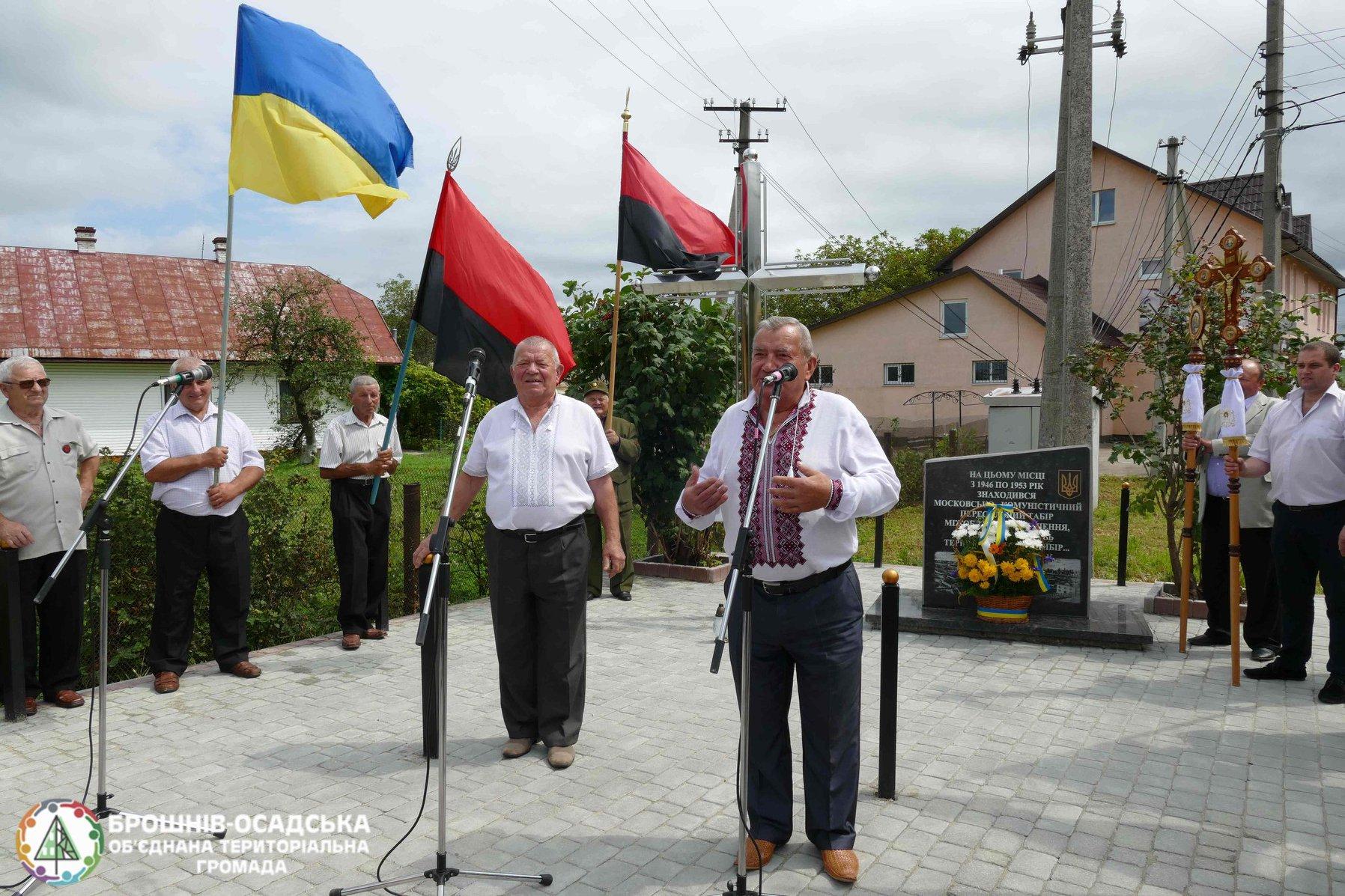На Прикарпатті відреставрували пам'ятний Хрест жертвам комуністичного режиму 1