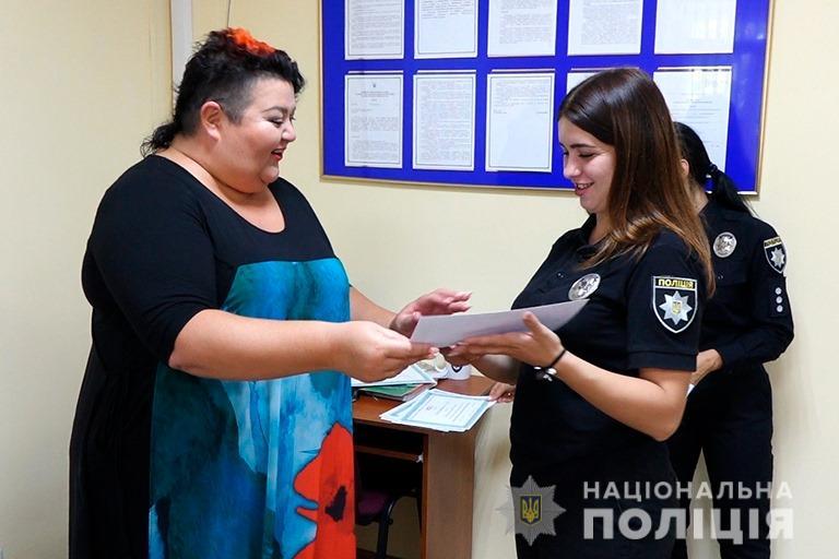 Прикарпатські поліцейські опанували мову жестів 2