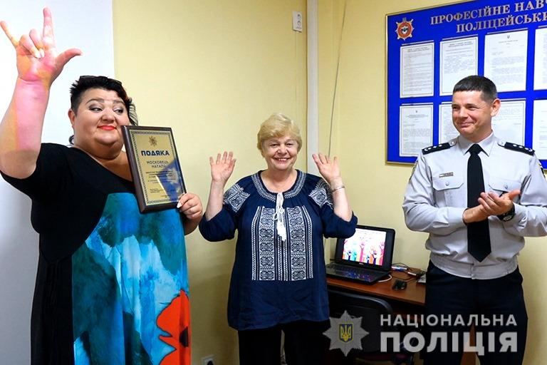 Прикарпатські поліцейські опанували мову жестів 4