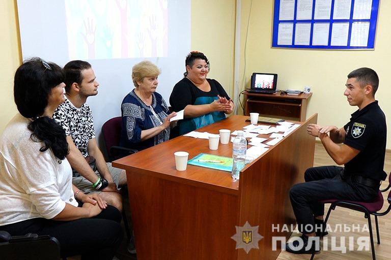 Прикарпатські поліцейські опанували мову жестів 6
