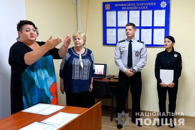 Прикарпатські поліцейські опанували мову жестів 7